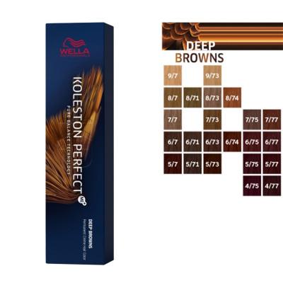 TINTURA CAPELLI WELLA KOLESTON PERFECT ME+ DEEP BROWNS 60 ml